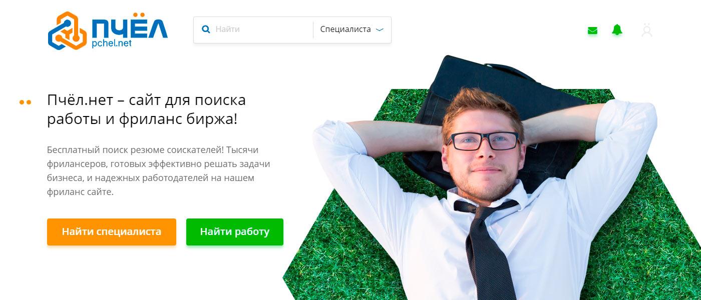 Платформа pchel.net