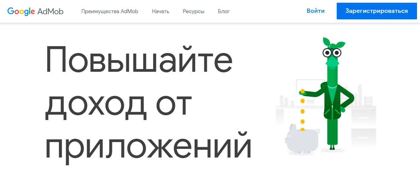 AdMob Google