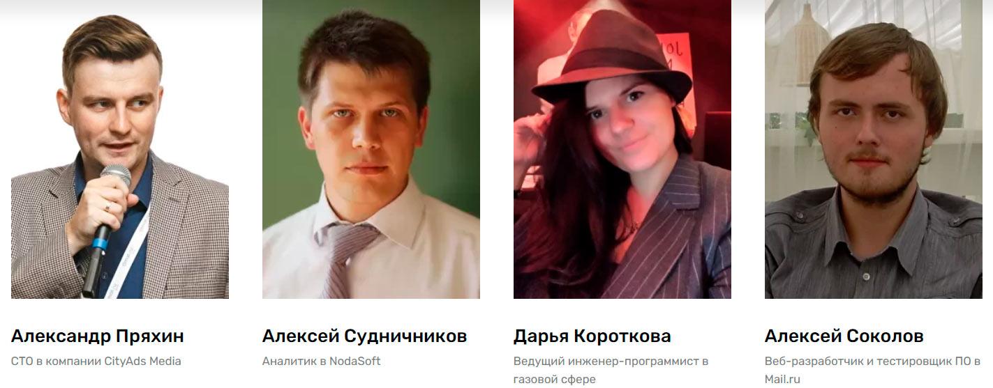 Преподаватели по профессии веб-разработчик от Skillfactory