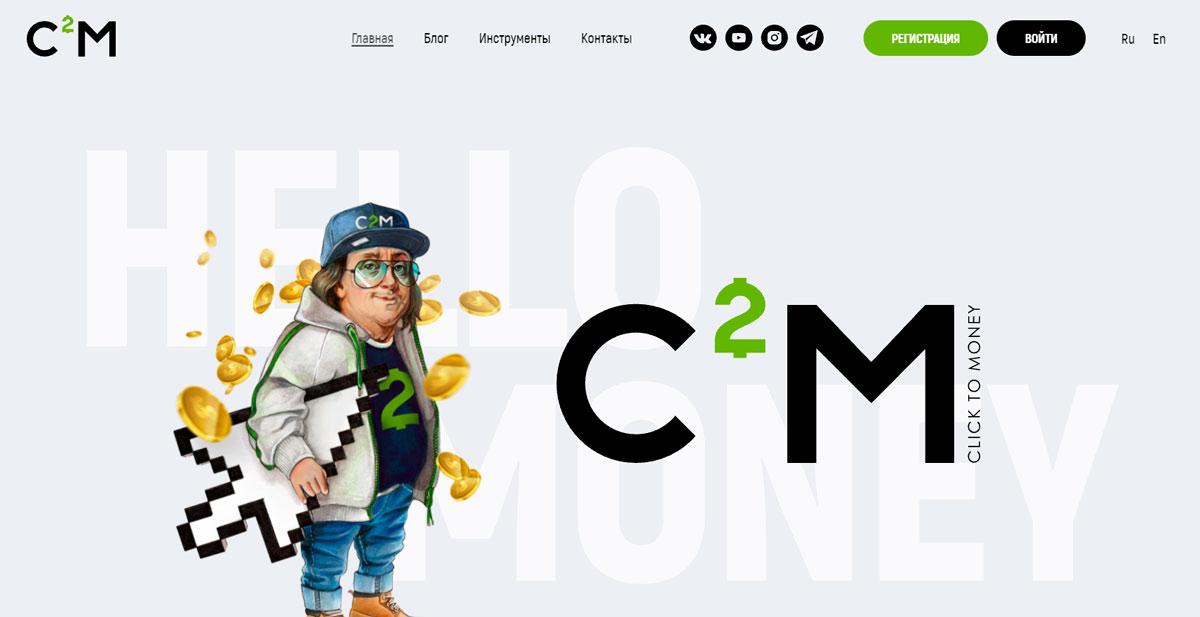 click2money